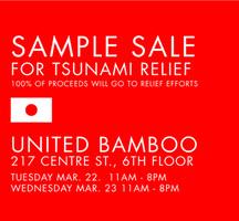 United-bamboo